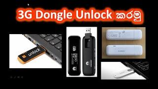 How To Unlock 3G Dongle Unlock  lk Sinhalen