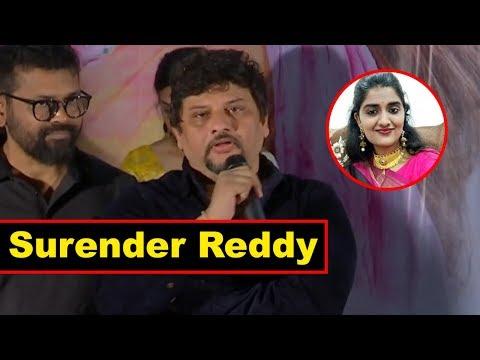 Director Surender Reddy About Priyanka Reddy