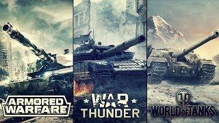 War Thunder vs WoT vs AW в 2018-том