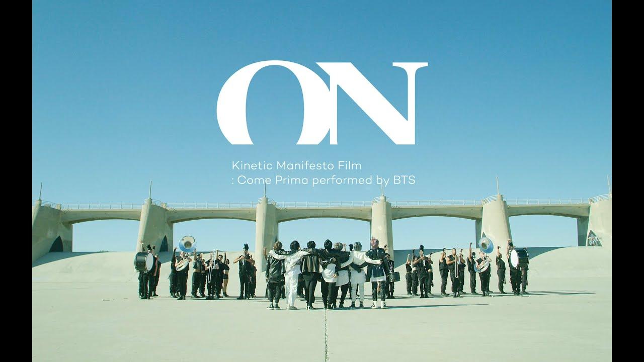 BTS: ON LYRICS ( English Translation)