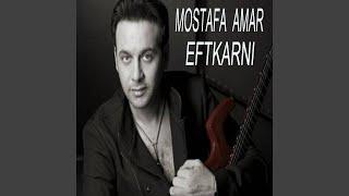 تحميل و مشاهدة Eftkarni MP3