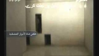 Sardab Hazrat  Abbas (a.s) The actual  grave beneath the shrine   URDU Version   Part 5 of  7