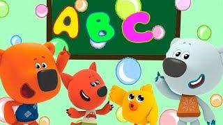 Ми-Ми-Мишки Мультизнайка.Учим Английский Язык вместе с Кешей.Мультик Игра для Детей