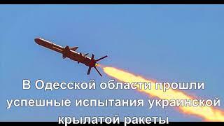 Главные новости Украины и мира 17 августа