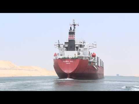 العبور الاول لسفينة الصب البنمية Global Arc فى قناة السويس