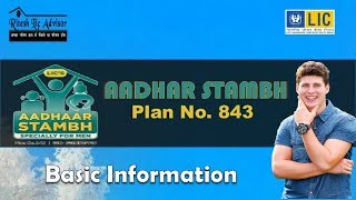 Adhar Stambh 843 Basic Information By Ritesh Lic Advisor
