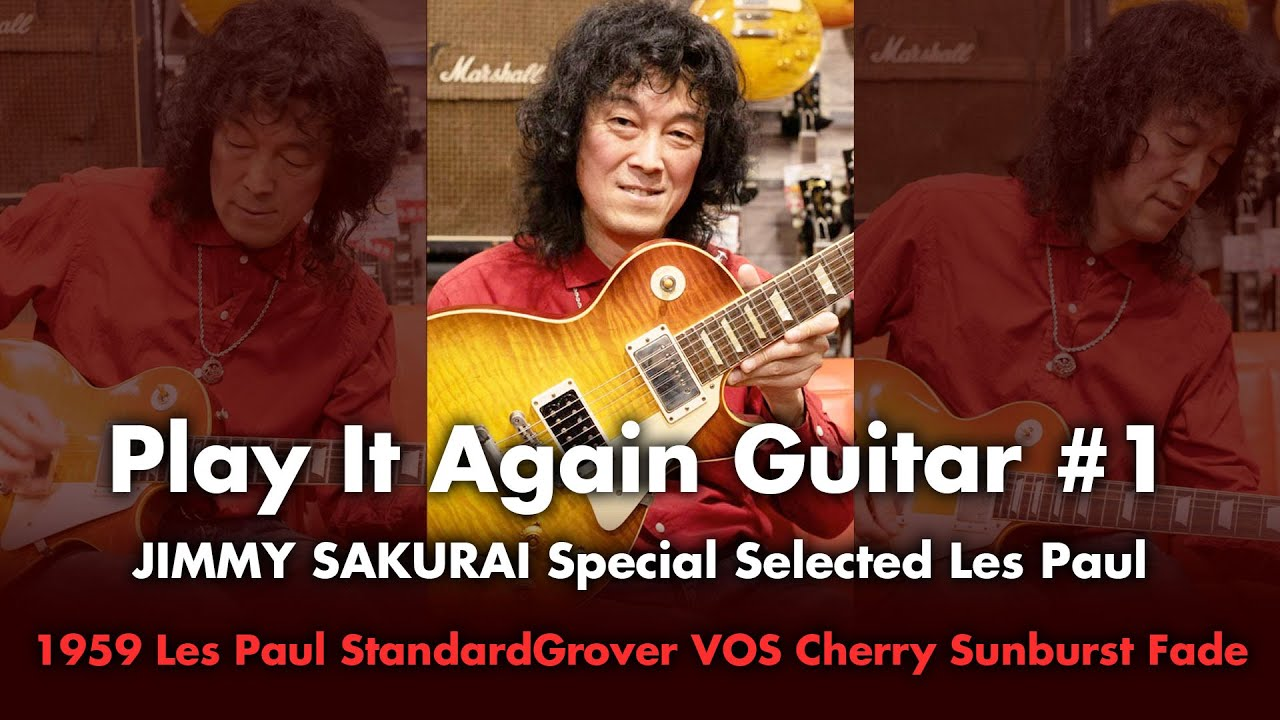 Gibson Custom Shop 60th Anniversary 1959 Les Paul Standaerd Grover VOS Cherry Sunburst Fade