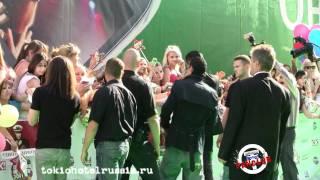 Том Каулитц, Tokio Hotel - ковровая дорожка Муз-ТВ