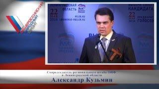 КИРИШИ - Заключительное слово на дебатах (24.04.2016)