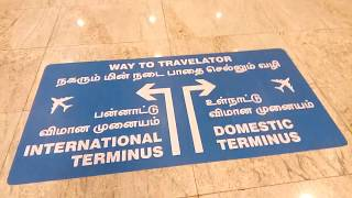 How To Reach Chennai Airport   From Chennai Airport Metro Station   By Walkalator