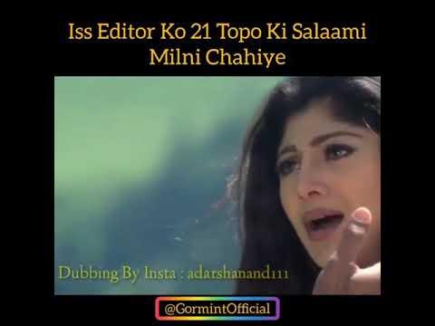 Most funniest song Tum bhi mujh se piyar krlo