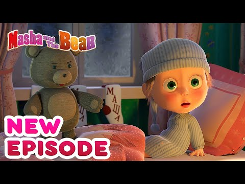 Masha and the Bear 💥🎬 NEW EPISODE! 🎬💥 Best cartoon collection ❄️ Christmas Carol