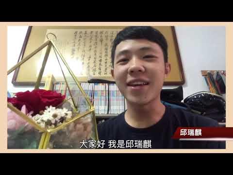 2019客家青年國際事務訪問團-學長姐祝福