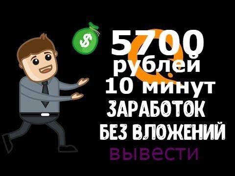 Рассчитать средний заработок калькулятор онлайн