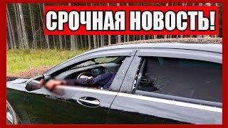 Авторитетный бизнесмен Бадри Шенгелия убит под Петербургом