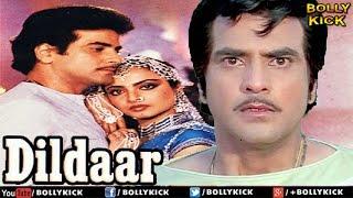 Dildaar Full Movie  Hindi Movies 2017 Full Movie  Hindi Movies  Bollywood Movies