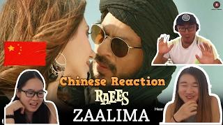 Gambar cover Chinese React to Zaalima   Raees  Grini & Jamila   ردت فعل الصينيين لاغنية ظالمة/ ريسس