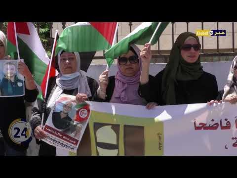 وقفة تضامنية في نابلس مع الأسرى المضربين عن الطعام
