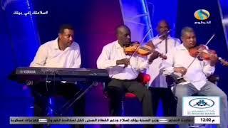 اغاني طرب MP3 معاني الغنا# أحمد محمد أحمد عوض # قلب العاشق تحميل MP3
