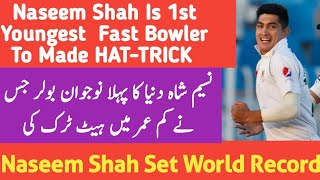 Naseem Shah Become Youngest Player To Get Hat-trick In Test Cricket | Naseem Shah | Cricket Junoon