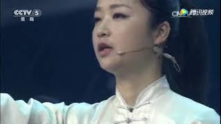 Learn 24 form Tai Chi from world champion Qiu Huifang