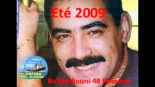 اغاني حصرية CHEB AZZEDINE EL GHALBA RAI CHLEF ORAN تحميل MP3