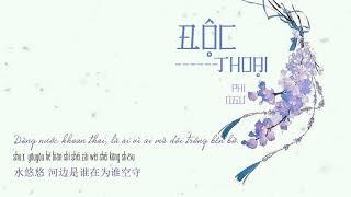 [Cover - Vietsub] Độc Thoại - Phi Ngư l 獨白 - 周深