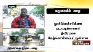Live report: Widespread rain in Madurai district