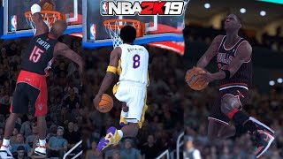 NBA 2K19 – INSANE DUNK CONTEST! – Michael Jordan, Kobe Bryant, Vince Carter!