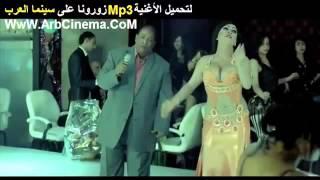 تحميل اغاني عبد الباسط حمودة يابن ادم كاملة من فيلم ظرف صحي الأغنية نسخة أصلية YouTube MP3