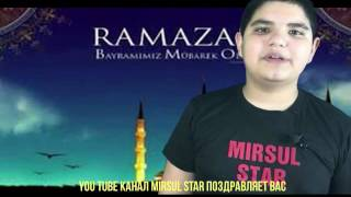 Рамазан Ай  2018. Ramazan AY поздравление  в священный месяц!