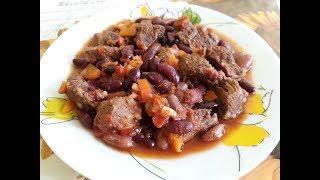 Тушеная фасоль с мясом и овощами