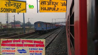 preview picture of video 'Full journey from Sonpur to Hajipur - Swatantrata Senani Express'