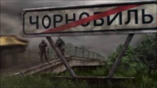 S.T.A.L.K.E.R. Call of Pripyat Video contest (Росток86)
