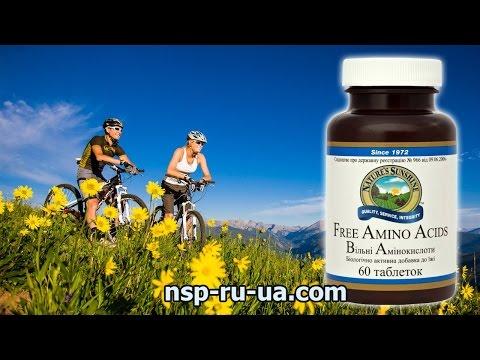 Лучшие свободные незаменимые аминокислоты (Пептовит) NSP (НСП)
