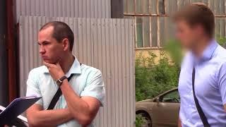 Саратов, УФСБ ГСУ следователь задержание