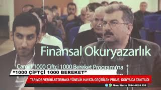 Tarımda verimi artırmaya yönelik hazırlanan proje, Konya'da tanıtıldı