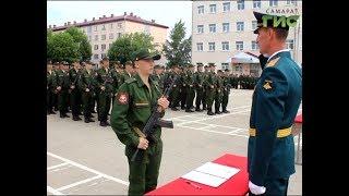 В воинской части приняли присягу бойцы 105-й отдельной бригады ЦВО