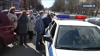 Какое наказание грозит водителю за парковку на местах для инвалидов?