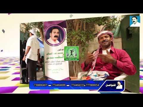 علاج بالأعشاب لمرض القلب ـ خليل محمد علي عثمان ـ إثبات فائدة العلاج