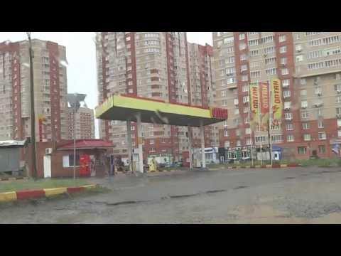 Der Block der Schutzvorrichtungen chower н3 das Benzin