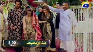 Khuda Aur Mohabbat Season 3 Episode 38 Promo Teaser   Khuda Aur Mohabbat Season 3
