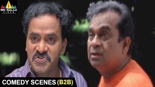 Brahmanandam and Venu Madhav Comedy Scenes Back to Back | Telugu Movie Comedy | Sri Balaji Video