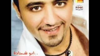 تحميل اغاني Ali Deek Hasna 2012 MP3