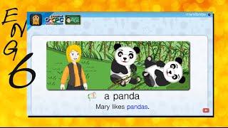 สื่อการเรียนการสอน My favorite animal is panda ป.6 ภาษาอังกฤษ