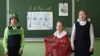 Страна читающая — «Кузнечики, 2в класс.» читает произведение «Стрекоза и Муравей» И. А. Крылова
