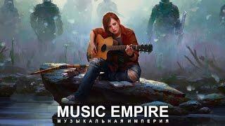 Мощная и самая Красивая Гитарная Музыка Для Души! Потрясающая Гитара, Лучшие Треки!
