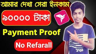 🔥How I Earn 90000 taka   Best Earning Site 2020   Online income bangla tutorial 2020