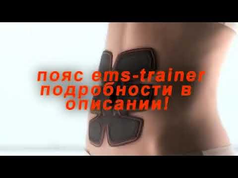 Как похудеть в ванне с содой видео