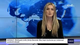 RTK3 Lajmet e orës 13:00 25.02.2020